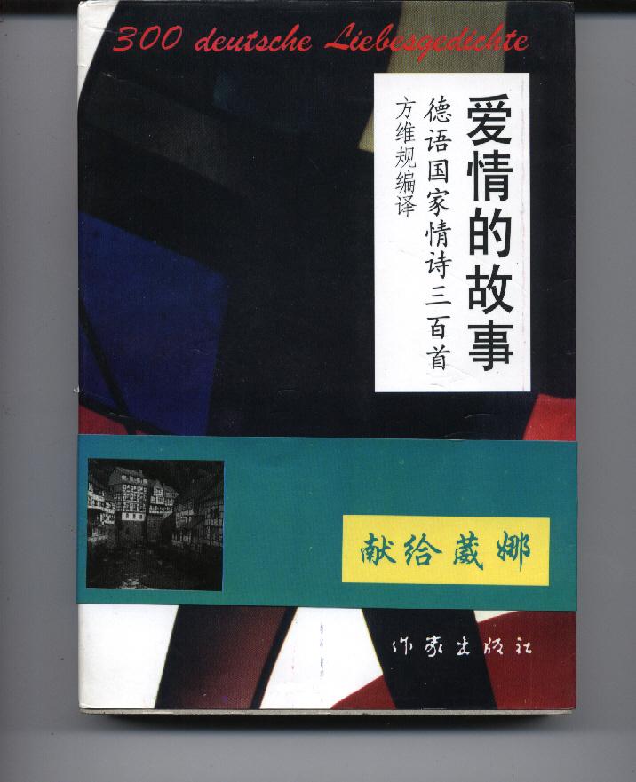 Andreas Weiland Veroeffentlichungen List Of Publications